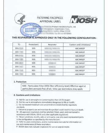 NIOSH Certified